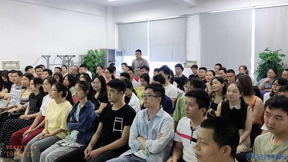 嘉华金蛛校友会大讲堂——新蓝海·二类电商